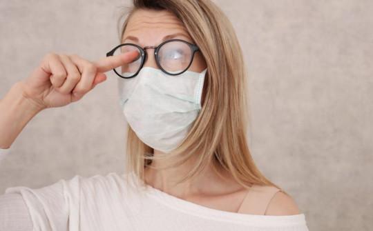 5 trucs faciles pour éviter d'embuer vos lunettes avec le port du masque!